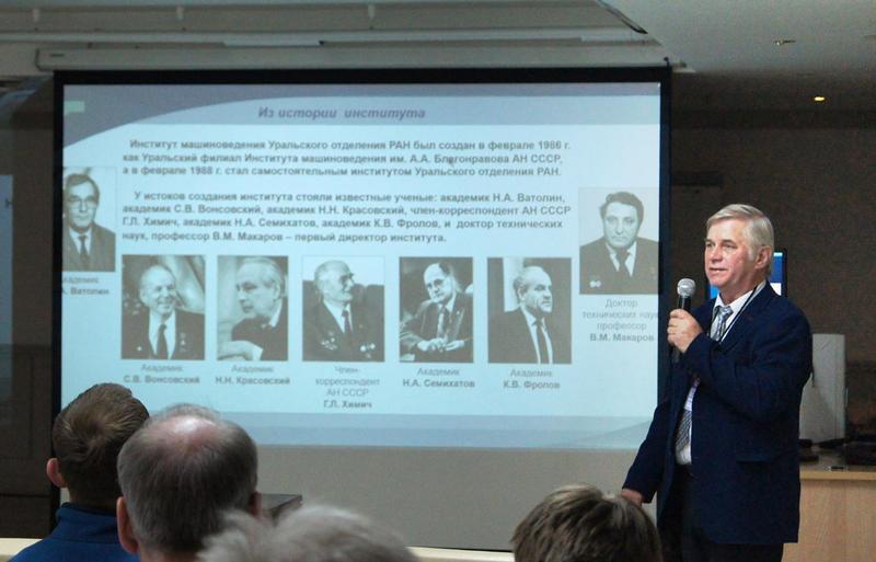 Международная медицинская конференция 14-16 сентября 2010 года санкт-петербург что значит сахар белоа ав в анализе мочи